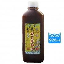 【蘇州采芝齋】冰鎮桂花酸梅湯(920ml/瓶) - 團購優惠15瓶免運
